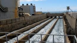 hadera desalinization plant